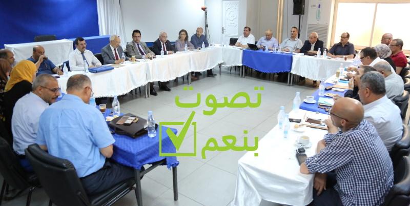 بعد اجتماع الشورى، النهضة ستصوت لحكومة  الجملي