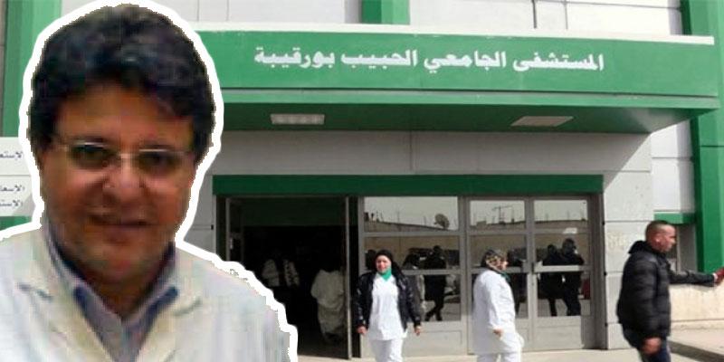 Le chef de service du CHU de Sfax démissionne à cause de la 'dégradation de l'hôpital'
