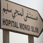 CHU Mongi Slim : 1ère greffe de foie depuis 2 ans en Tunisie