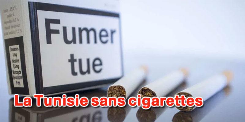 Arrêt de la distribution du Tabac en Tunisie