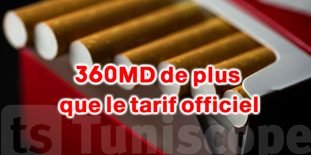 Hedi Baccour : les consommateurs paient chaque jour 1000 dinars de plus que le tarif réel des cigarettes