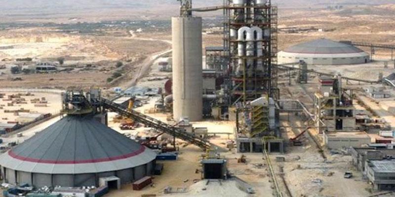 Le déchet du ciment valorisé produira bientôt de l'énergie thermique en Tunisie