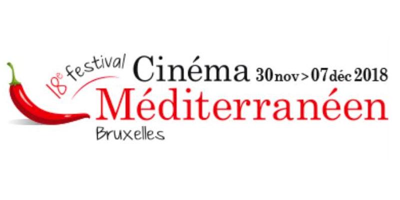 Le cinéma tunisien à l'honneur à la 18ème édition du Festival Cinéma Méditerranéen de Bruxelles