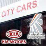 City Cars tiendra sa communication financière ce lundi 21 octobre