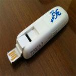 Tunisie Télécom : La 3G++ disponible à Kairouan, Djerba et Zarzis