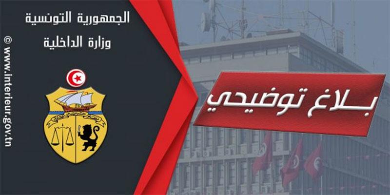 اتهم أمنيين بحجز مساعداته للعائلات المعوزة، وزارة الداخلية ترد على نبيل القروي