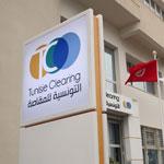 La STICODEVAM devient Tunisie Clearing