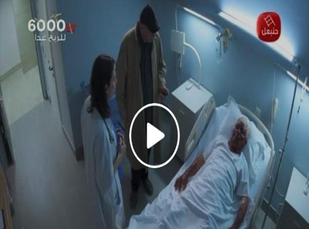بالفيديو: الحلقة الـ9 من برنامج الكلينيك كادت تؤول إلى ما لا يحمد عقباه مع جمال المداني