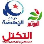Ennahdha premier aussi à El Battan et à Tounes Médina