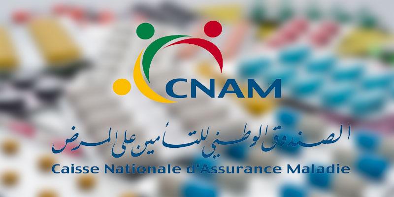 La CNAM entamera la semaine prochaine la distribution des médicaments