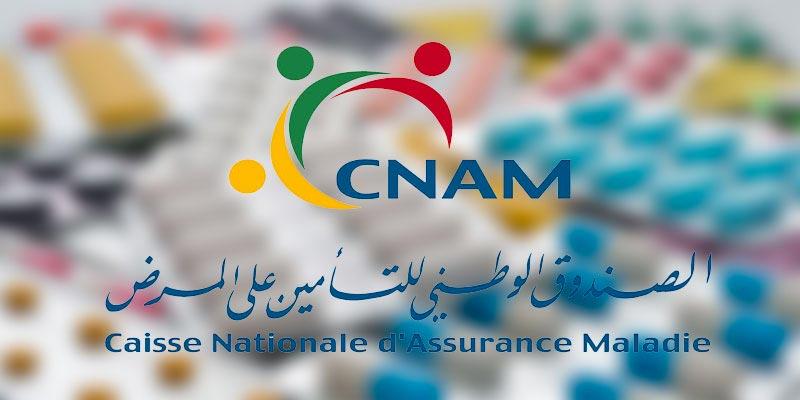 Un accord final entre la CNAM et les pharmaciens verra le jour en fin de semaine