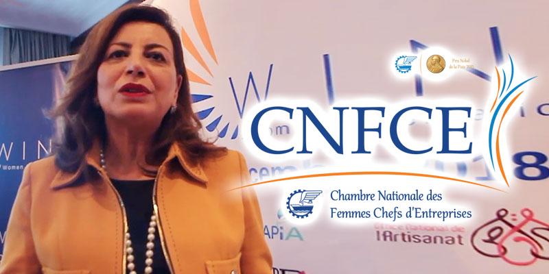 Leila Belkhiria présente le plan d'actions pour la Chambre Nationale des Femmes Chefs d'Entreprises