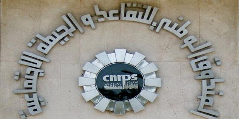 La CNRPS appelle au recouvrement des prêts universitaires impayés<