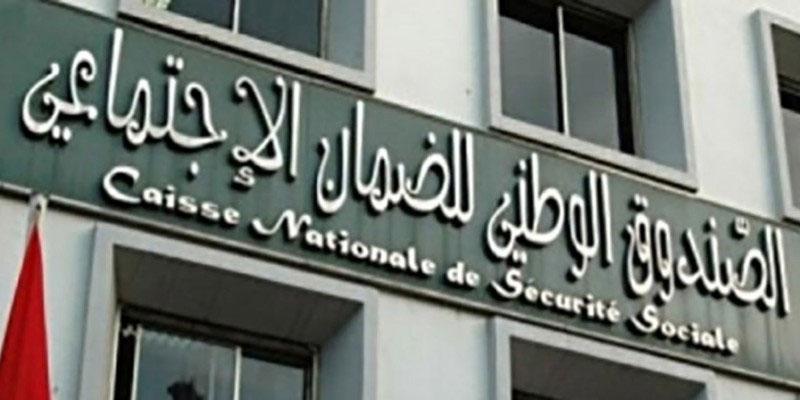 CNSS: Les délais de payement des cotisations sociales se poursuivent jusqu'au 16 octobre