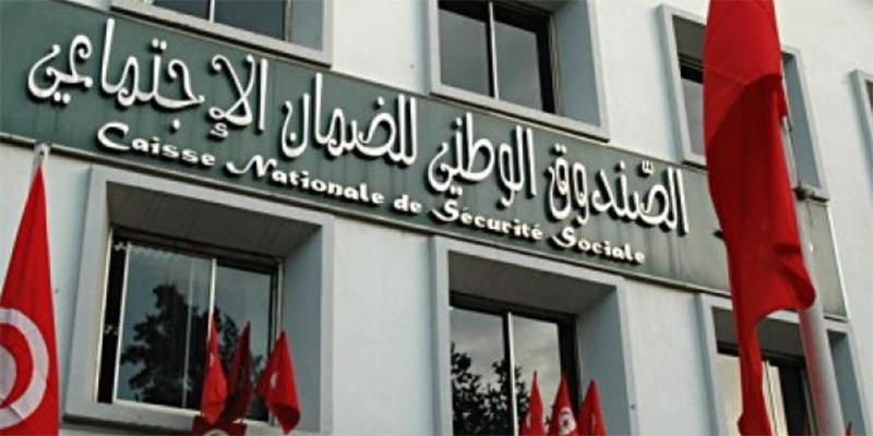 الصندوق الوطني للضمان الاجتماعي يعلن عن موعد خلاص المساهمات بعنوان الثلاثية الثانية لسنة 2018
