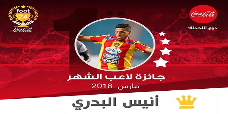 Anis Badri a été désigné joueur du mois de Mars