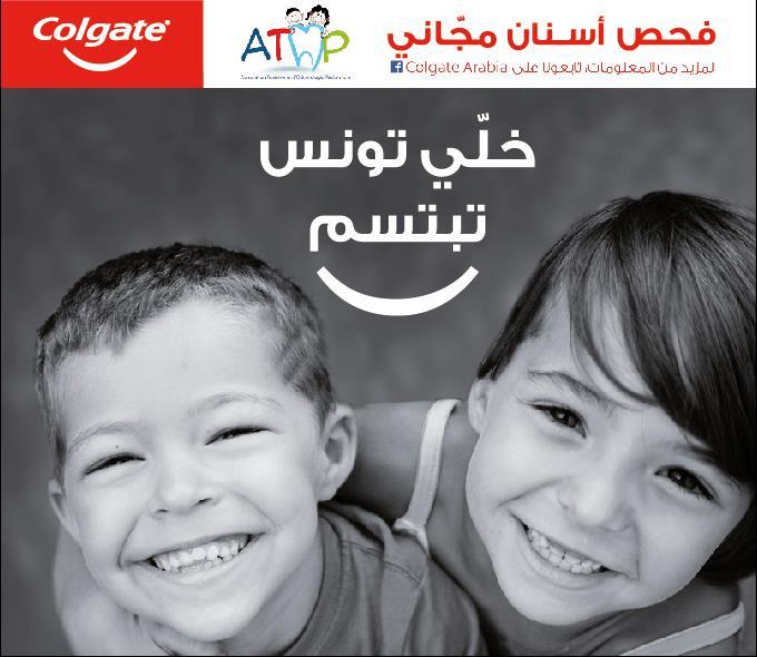 Campagne de sensibilisation à l'importance  d'une bonne hygiène bucco-dentaire