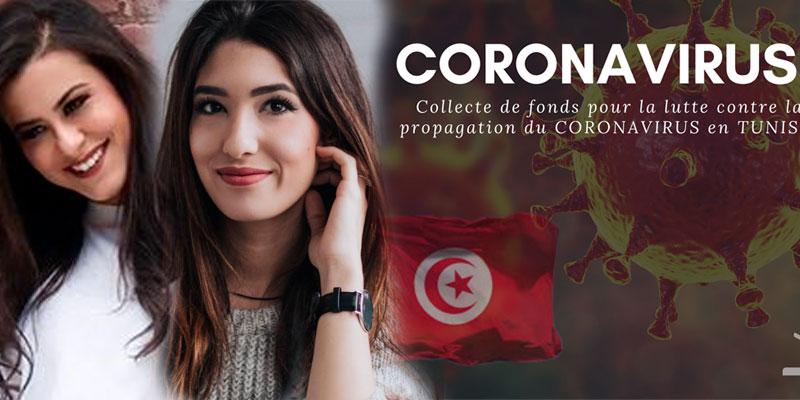 Coronavirus : Collecte de Fonds pour aider la Tunisie dans sa lutte