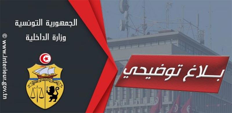 احتقان وفوضى بالمحكمة الابتدائية بتونس: وزارة الداخلية توضّح