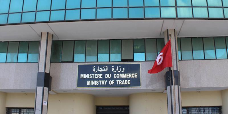 وزارة التجارة: منع 36 تاجر جملة من التزود بمادتي الزيت النباتي والسكر المدعمين وغلق 42 محلا