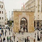 إطلاق مسابقة وطنية لأفضل صورة للمناطق التونسية