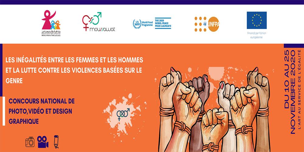 Prolongation du concours national de photo, vidéo et design graphique :Les inégalités entre les femmes et les hommes et la lutte contre les violences basées sur le genre
