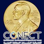 Pour la Conect, le Nobel est un acquis pour tous les tunisiens
