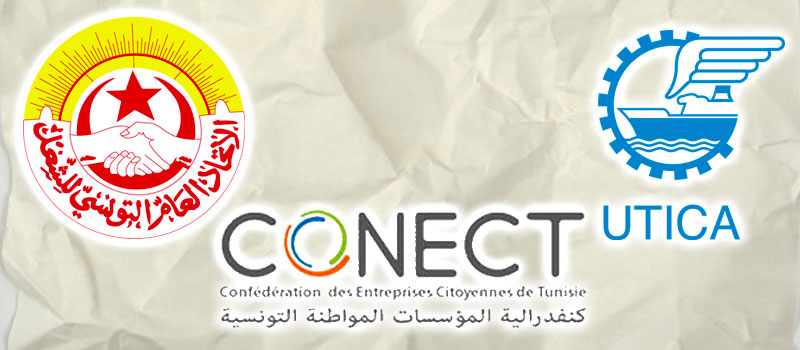 La CONECT rejette l'accord entre UGTT, UTICA et l'Etat pour les 200 dinars