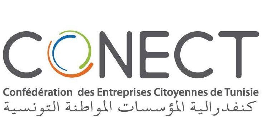 كنفدرالية مؤسسات المواطنة التونسية تدعو الى نبذ العنف ووضع مصلحة تونس في المقام الاول