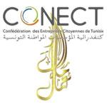 MAAL WA AAMAL TUNISIE 2015 ce 29 Octobre 2015