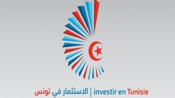 Tunisie : Le nombre des participants à la conférence internationale sur l'investissement atteint les 3000