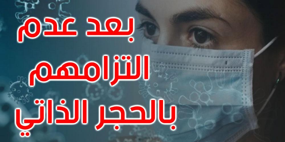 بنزرت: إيواء 23 شابا جزائريا مصابين بفيروس كورونا بدار الشباب