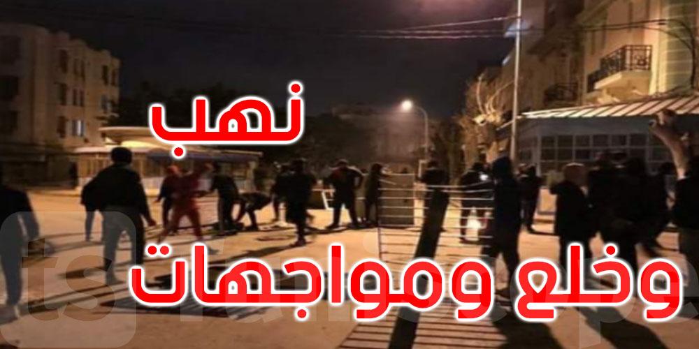 بالفيديو: هكذا تم التعليق على عمليات الكر والفر بين الشباب والأمنيين