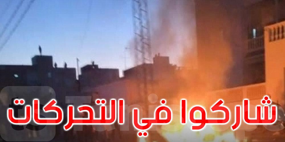 منوبة: بطاقات إيداع بالسجن والإصلاحية في حق 7 شبان و 3 قصّر