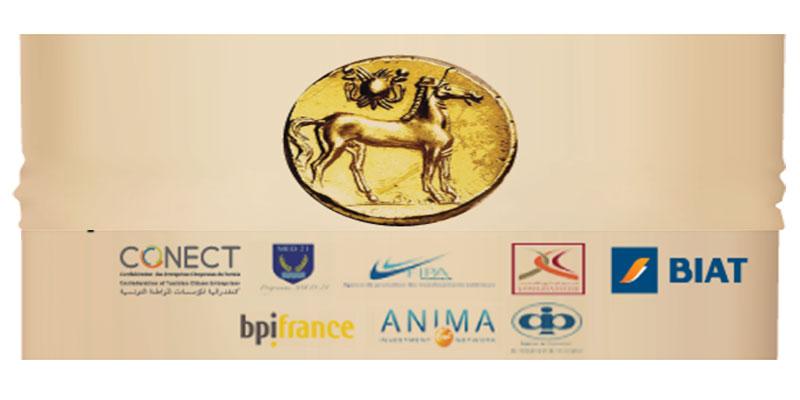 La 2ème Edition prix Hannon pour la Promotion du Co-Développement par l'Investissement Responsable