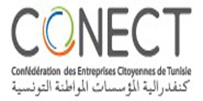 Augmentation du Taux Directeur de la BCT: Profonde Inquietude d la CONNECT et des chefs d'entreprises