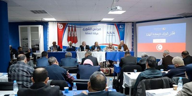 Une nième réunion du Conseil Choura autour du gouvernement