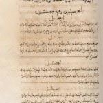 Pour sauver les meubles, Ennahdha ne touchera pas à l'article 1
