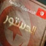 صالح شعيب : المصادقة على مشروع الدستور يوم 13 جانفي غير ممكن