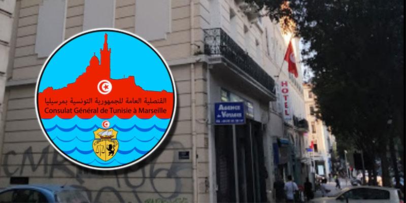 Le consulat de Tunisie à Marseille sera fermé mardi