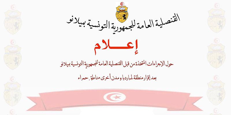 القنصلية التونسية بميلانو تتخذ إجراءات خاصة بعد إقرار لمبارديا و مدن أخرى مناطق حمراء