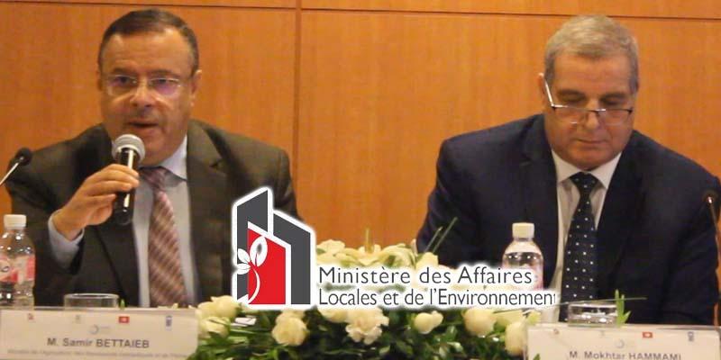 En vidéos : COP25, phare sur l'engagement de la Tunisie contre le réchauffement climatique