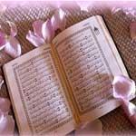 Le Coran made in China avec des fautes d'orthographe !!!
