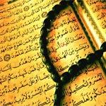 Le ministère des Affaires religieuses : Le vendredi 23 mars sera la journée nationale du Saint Coran