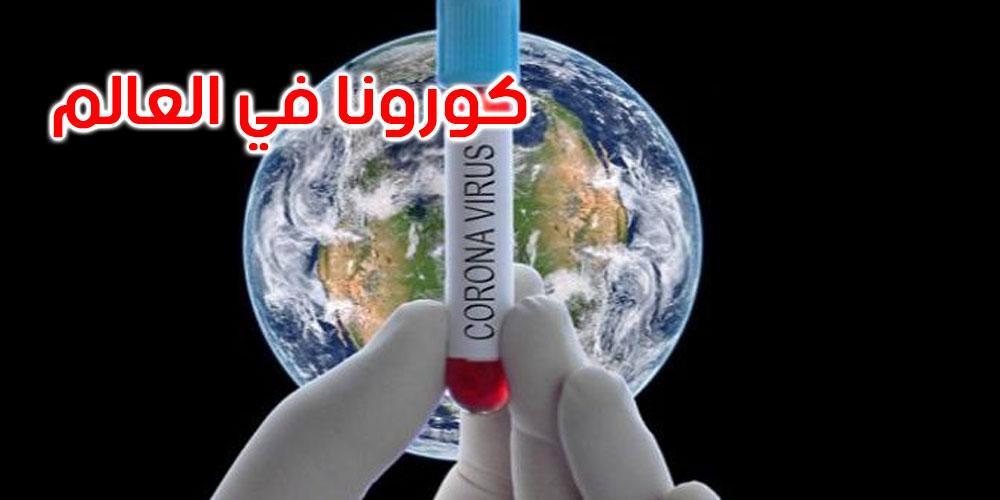 عدد ضحايا كورونا حول العالم يقترب من مليون وفاة و32 مليون إصابة