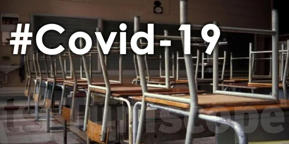 Une école fermée à Sbeïtla à cause du coronavirus