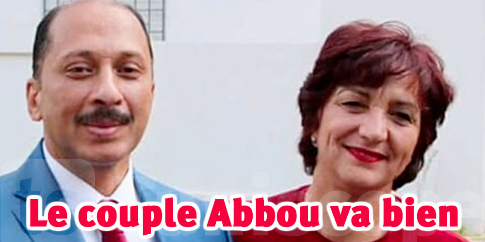 Samia et Mohamed Abbou rétablis du Coronavirus