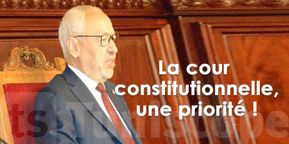 Pour des conditions d'élections facilitées de la cour constitutionnelle, demande Ennahdha