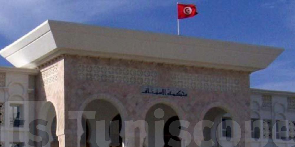 Tunisie-Coronavirus : Suspension des travaux des chambres à la Cour d'appel