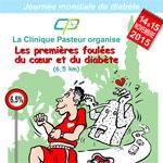 Tunisie: Clinique Pasteur organise une course pour la prévention du diabète et des maladies cardiovasculaires